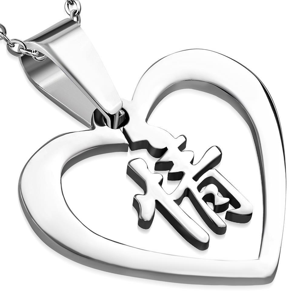 Anhänger chinesisches Symbol Herz Silber aus Edelstahl Unisex
