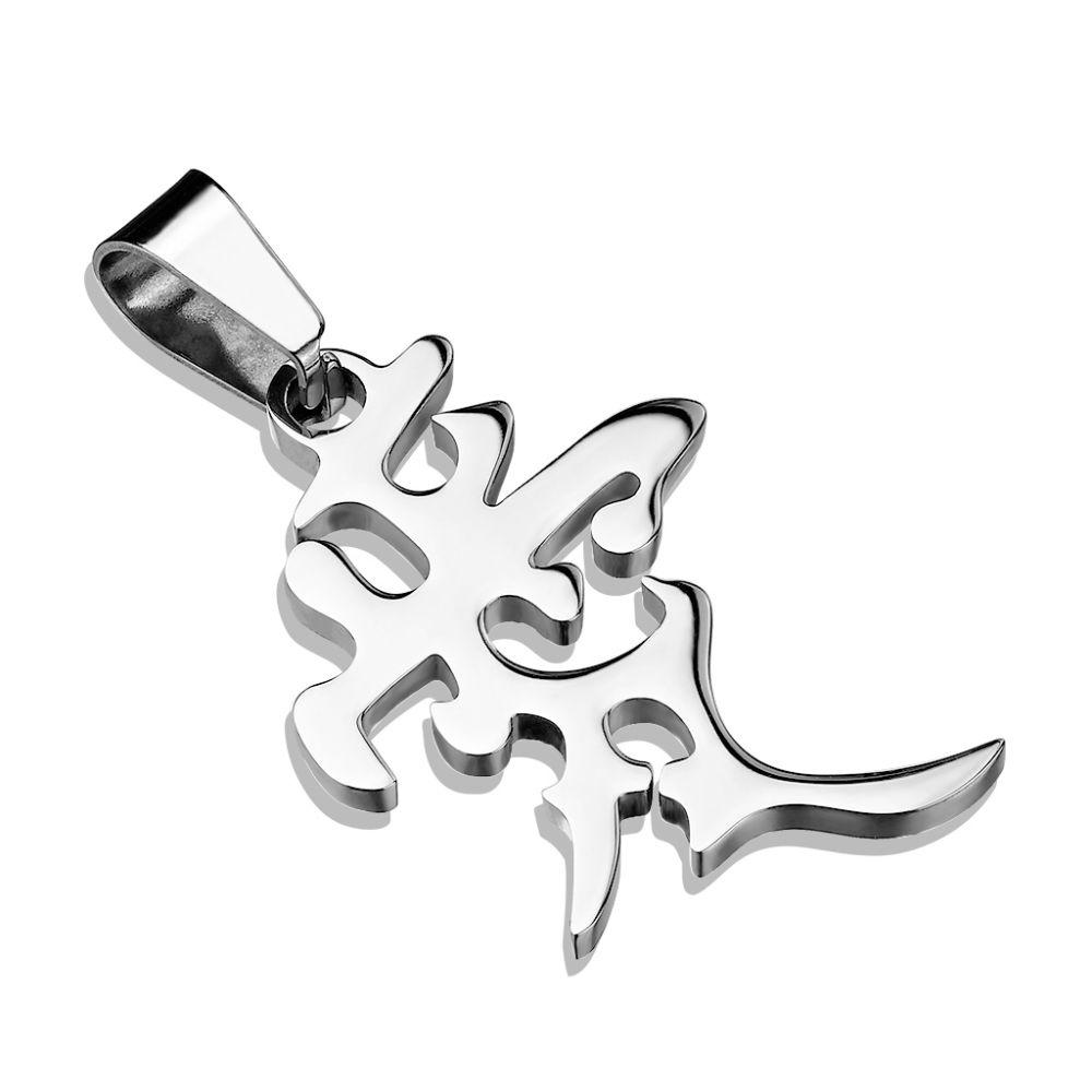 Anhänger Liebe chinesisches Symbol Silber aus Edelstahl Unisex